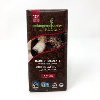 Picture of Chocolate Bar - Dark Chocolate with Raspberries - 85 g