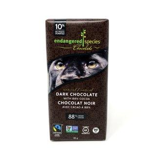Picture of Chocolate Bar - Dark Chocolate - 85 g