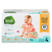 Picture of Free & Clear Diapers - 22-32 lbs Stage 4 - 81 count