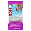 Picture of Energy Bar - Chocolate Chip Peanut Crunch - 68 g
