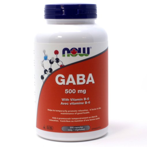 Picture of GABA - 500 mg - 200 veggie capsules