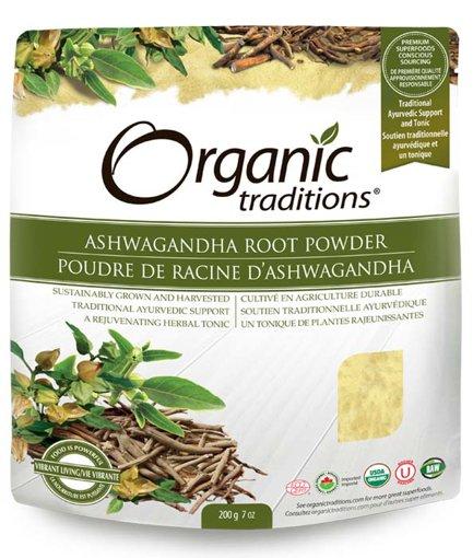Picture of Ashwagandha Root Powder - 200 g