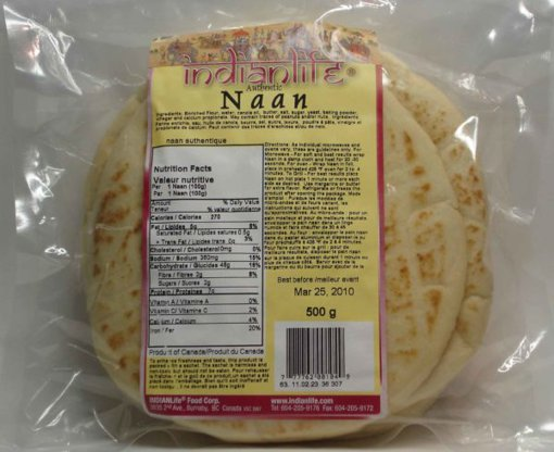 Picture of Naan - 500 g